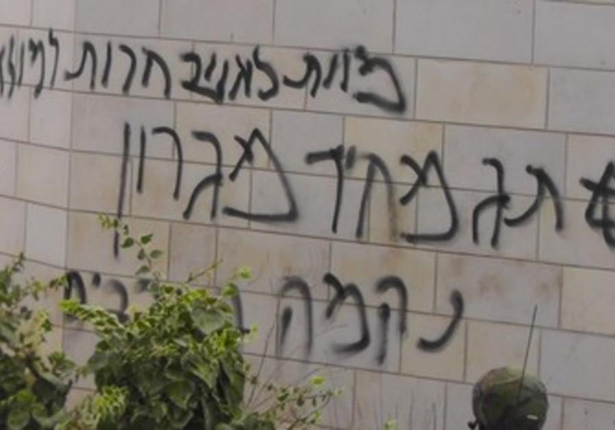 Price tag spray paint near Ramallah [illustrative]