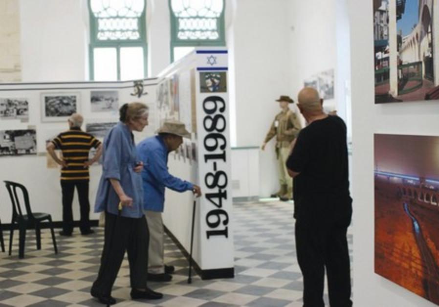 Beersheva Museum of Archeology