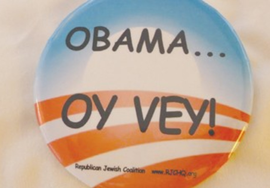 Republican Jewish Coalition's Obama Oy Vey button