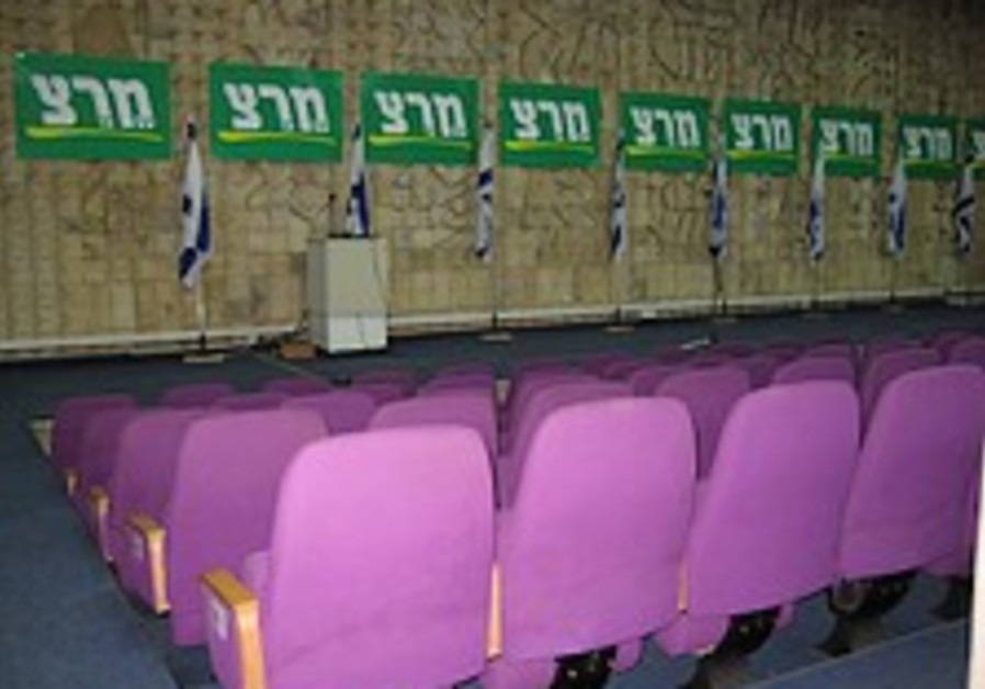 Chance for an inclusive Israeli Left