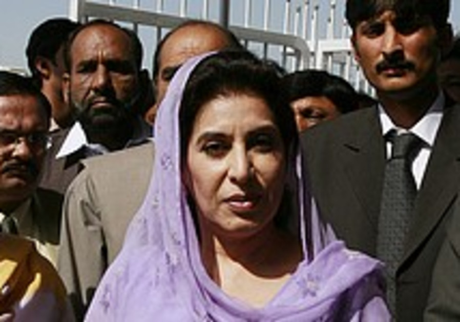 Pakistan parliament elects first woman speaker