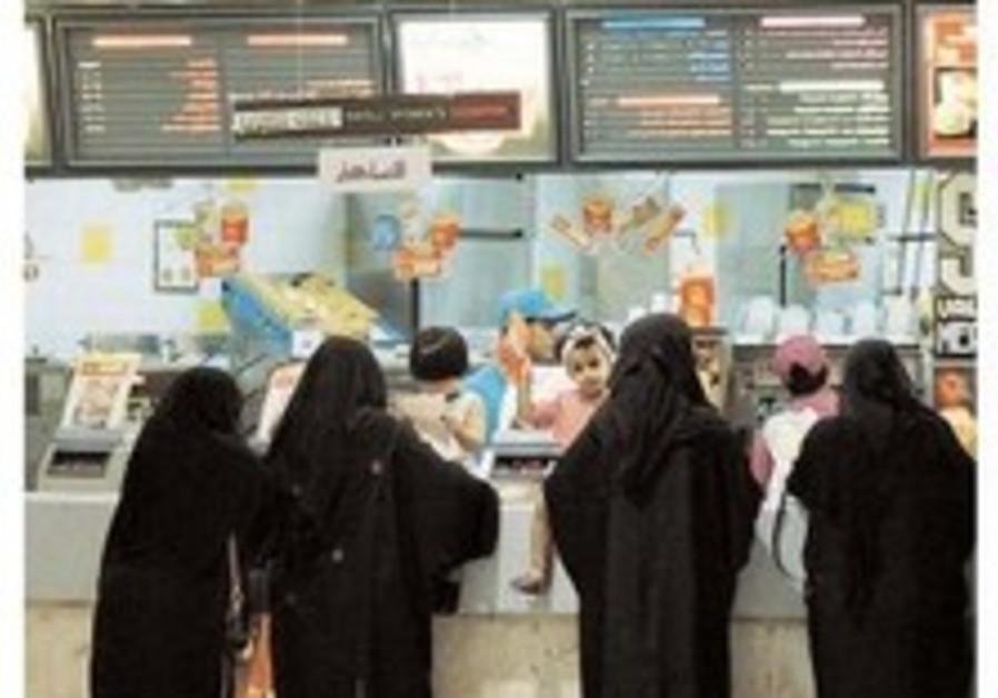 Hardline Saudi clerics urge TV ban on women, music