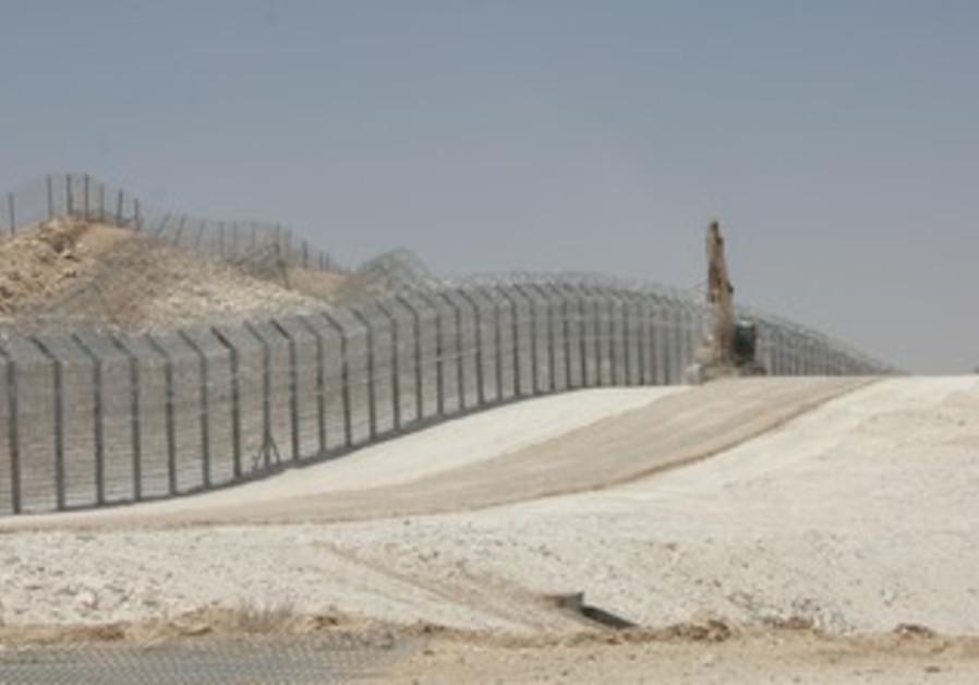 Border between Israel, Egypt