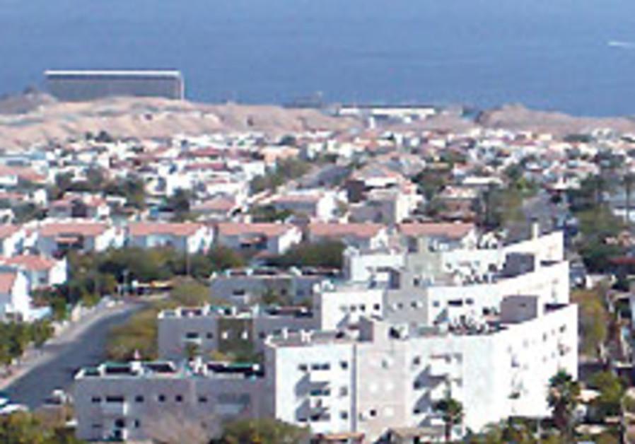 Fugitive border policeman apprehended in Eilat