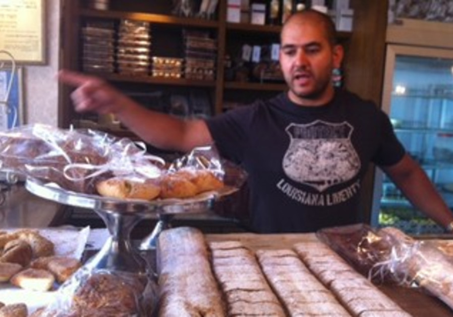 Cafe Kadosh