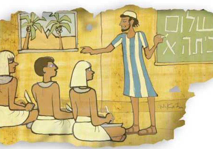 Egyptians learning Hebrew