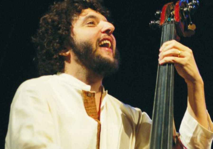 Omer Avital, The New Jerusalem Orchestra