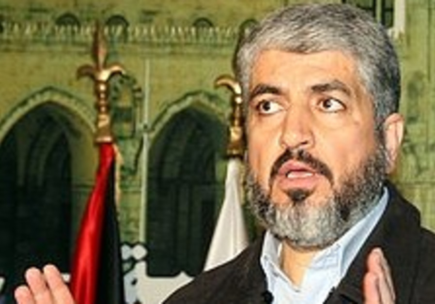 Mashaal: We still want cease-fire