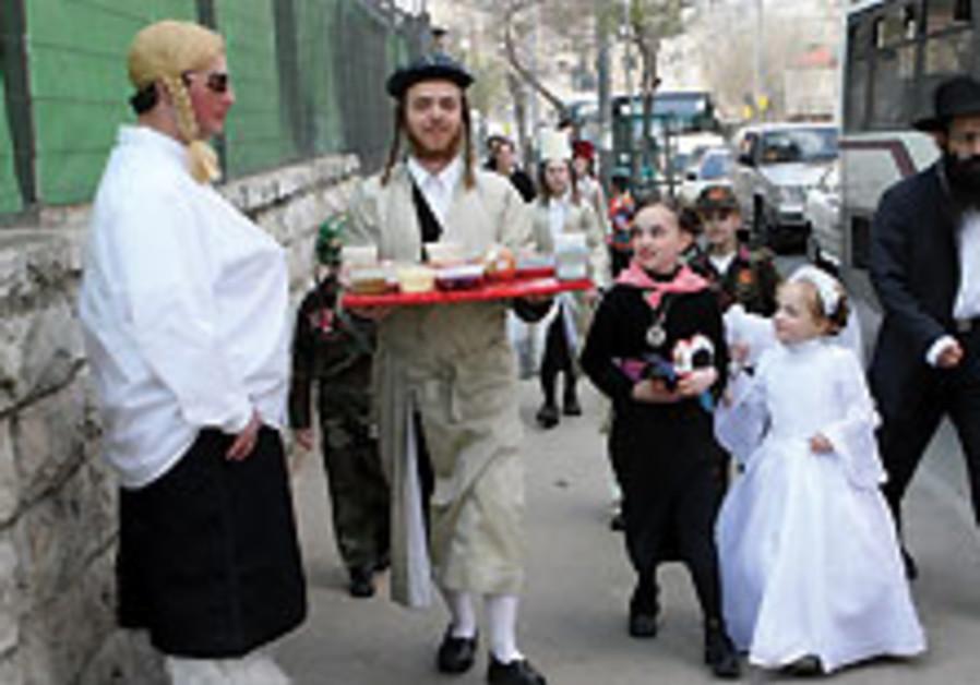 Yad Lebanim hosting Purimon