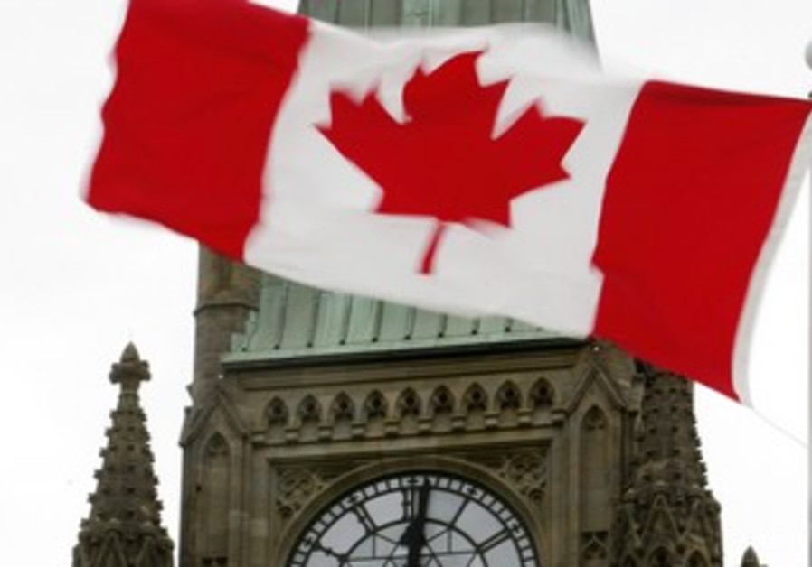 Canadian flag at Parliament in Ottawa [file photo]