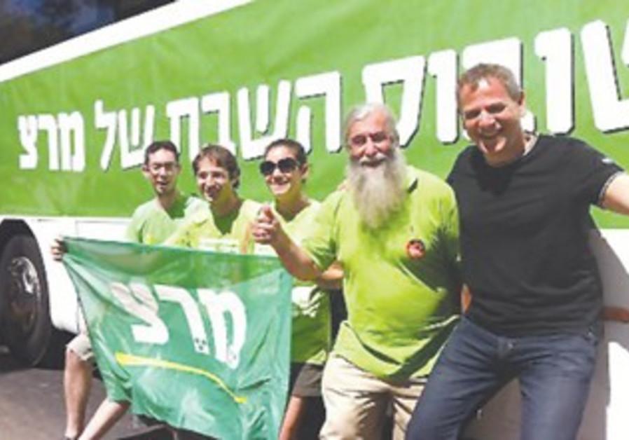 Meretz protesters