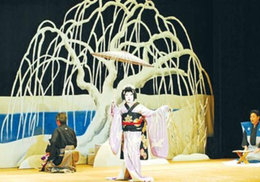 Kabuki Dance