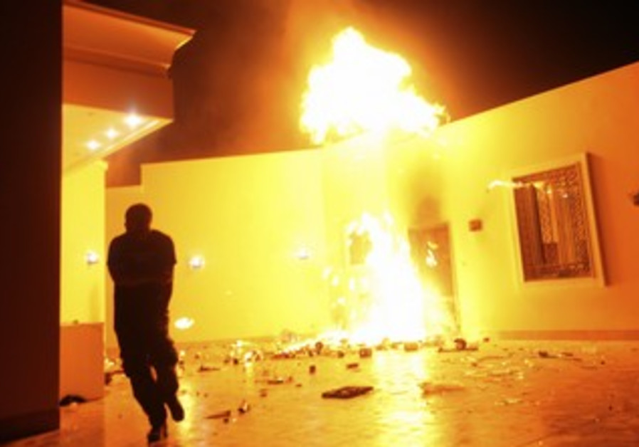 US Consulate in Benghazi in flames during protest