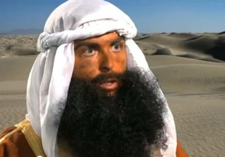 Screenshot from 'Innocence of Muslims'
