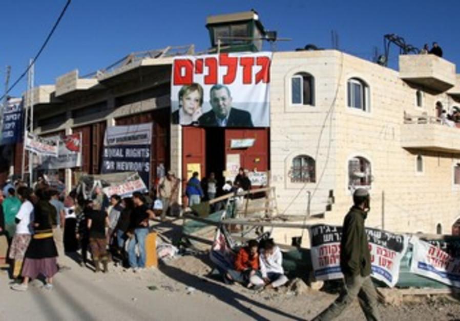 Beit HaShalom in Hebron [file].