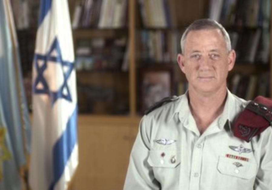 Benny gantz ny ob i israel
