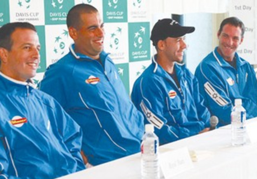 Israel's Davis Cup team