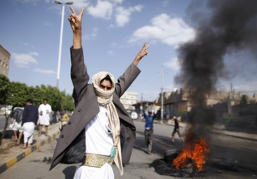 Protests outside US Embassy in Sanaa, Yemen