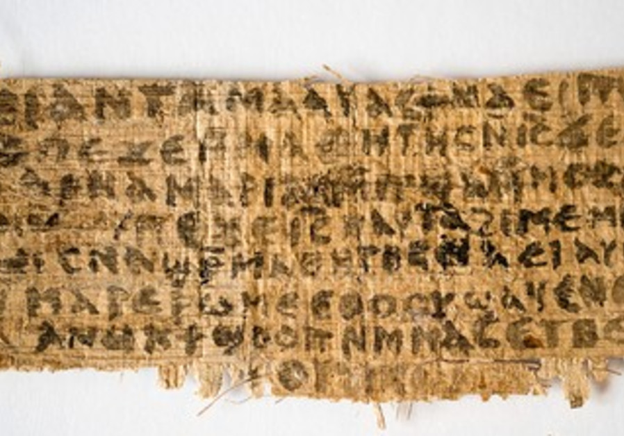 Papyrus fragment suggesting Jesus may've had wife