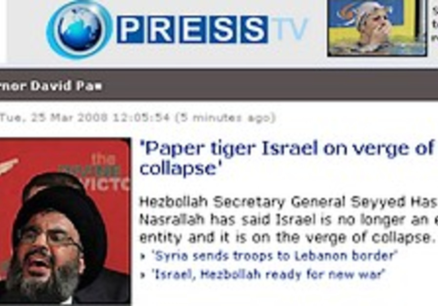 UK upholds complaints on Press TV anti-Israel bias