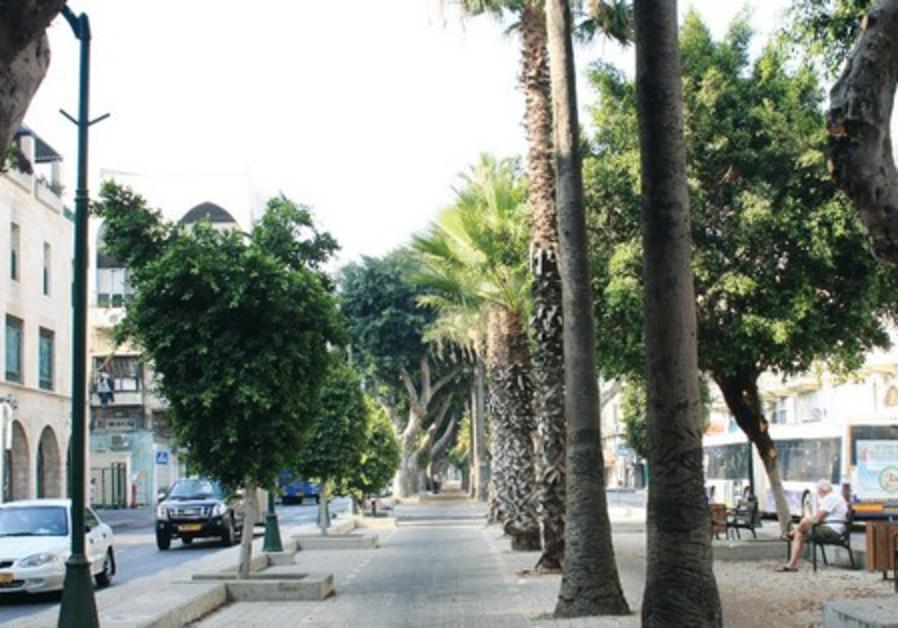 Jerusalem Boulevard