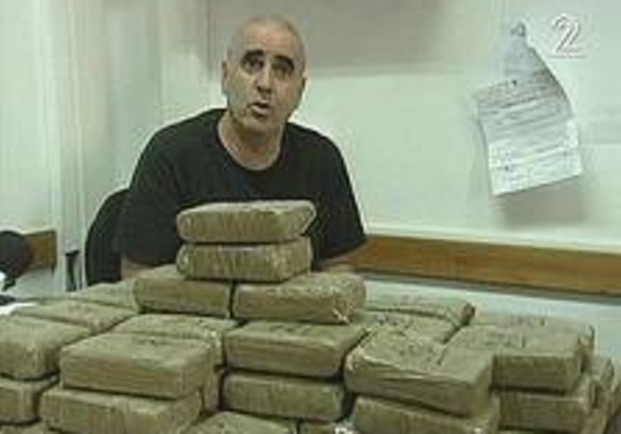 33 kg of heroin seized in North