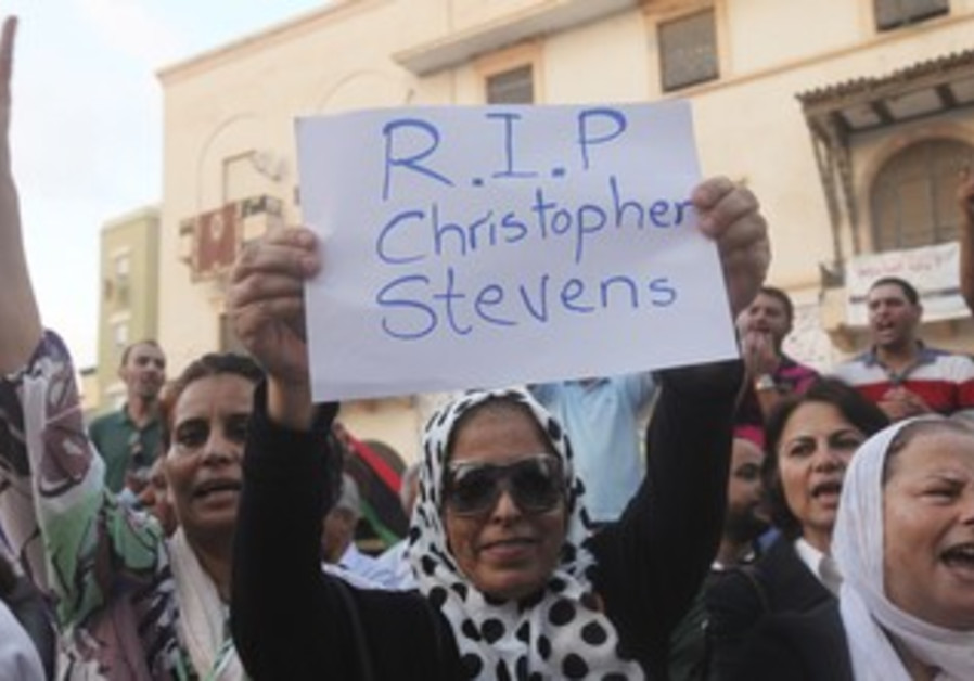 Libyans take to streets against violence