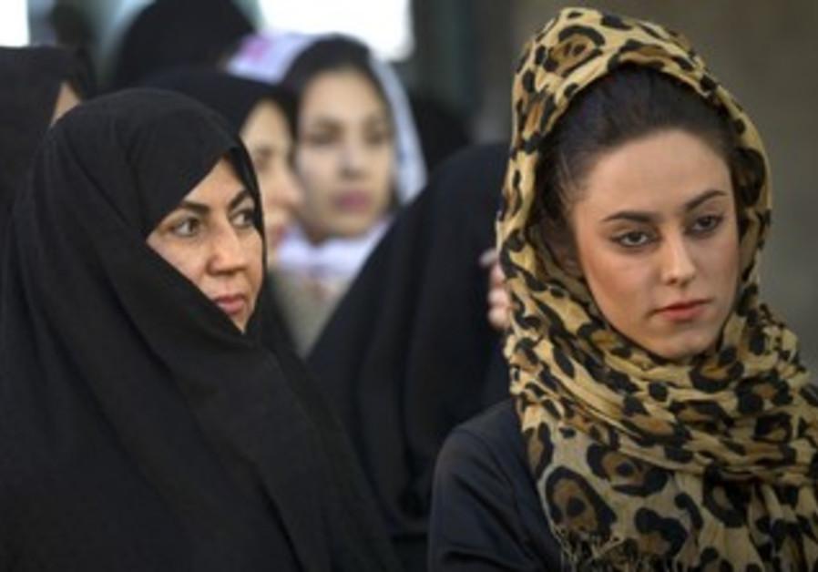 Iranian women (illustrative)