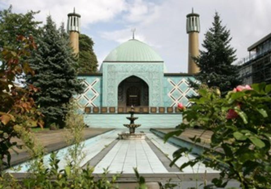 The Imam Ali Mosque in Hamburg