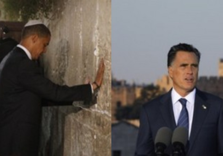 Obama, Romney in Israel
