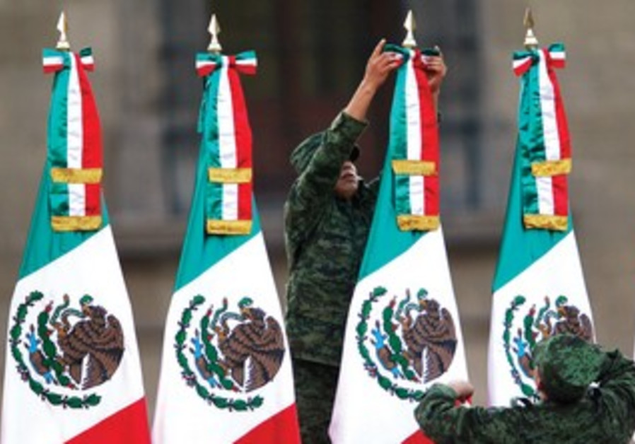 Flag Day celebrations in Mexico City