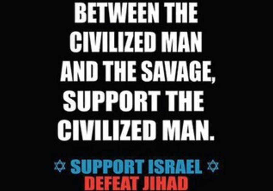 Support Israel, Defeat Jihad