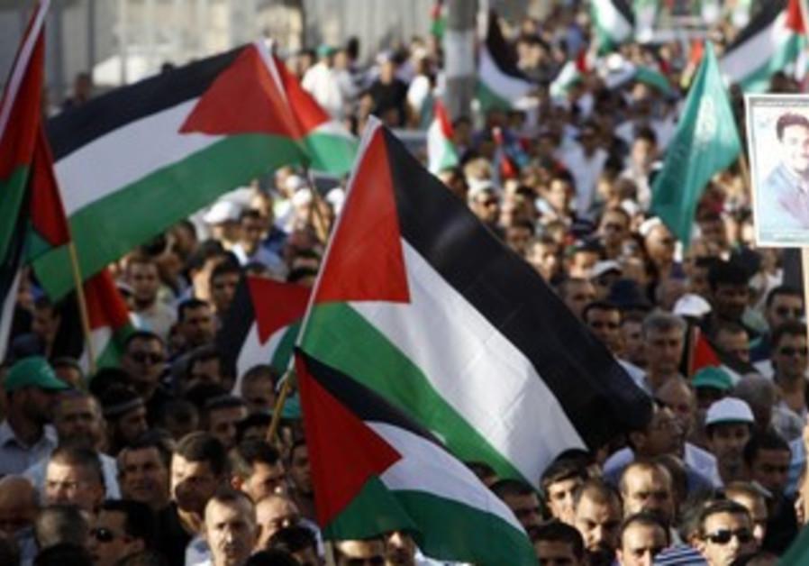 Israeli Arabs commemorate Oct 2000 riots in 2010