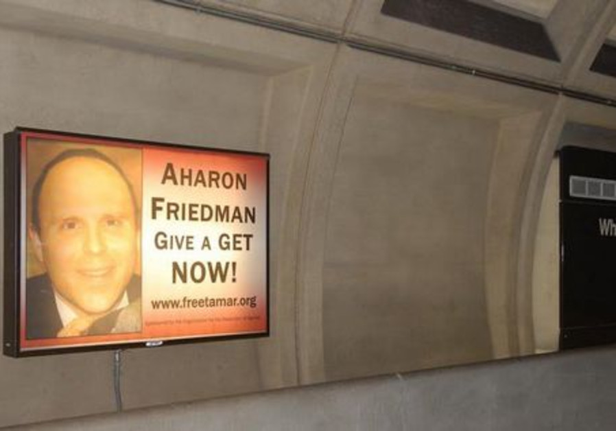 Ad featured in Wheaton Metro Station from Silver