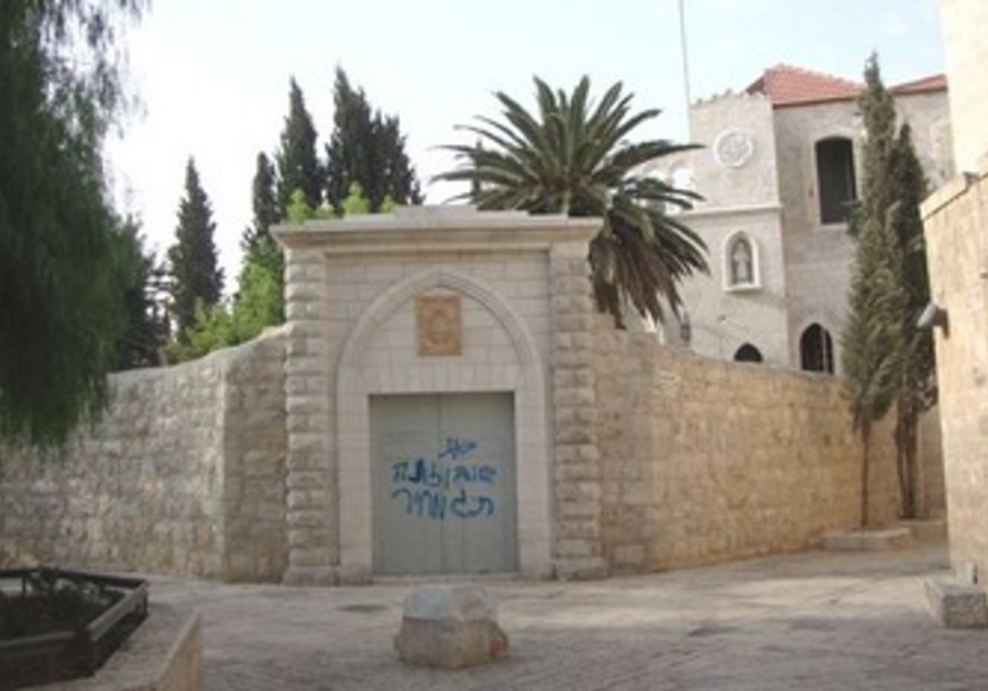 Court Nixes Jewish Teen's Confession in Arson of Dormition Abbey