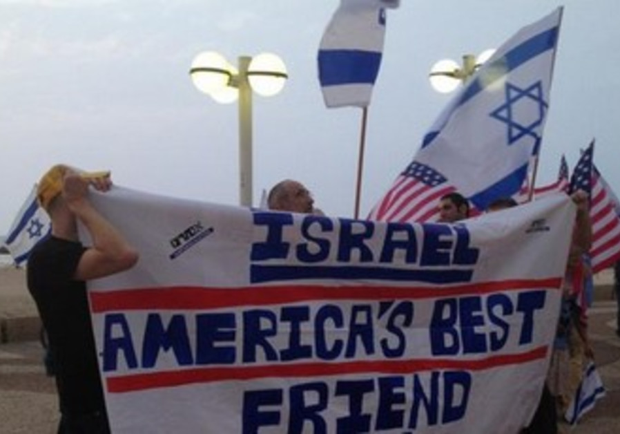 Israelis hold pro-US rally at embassy