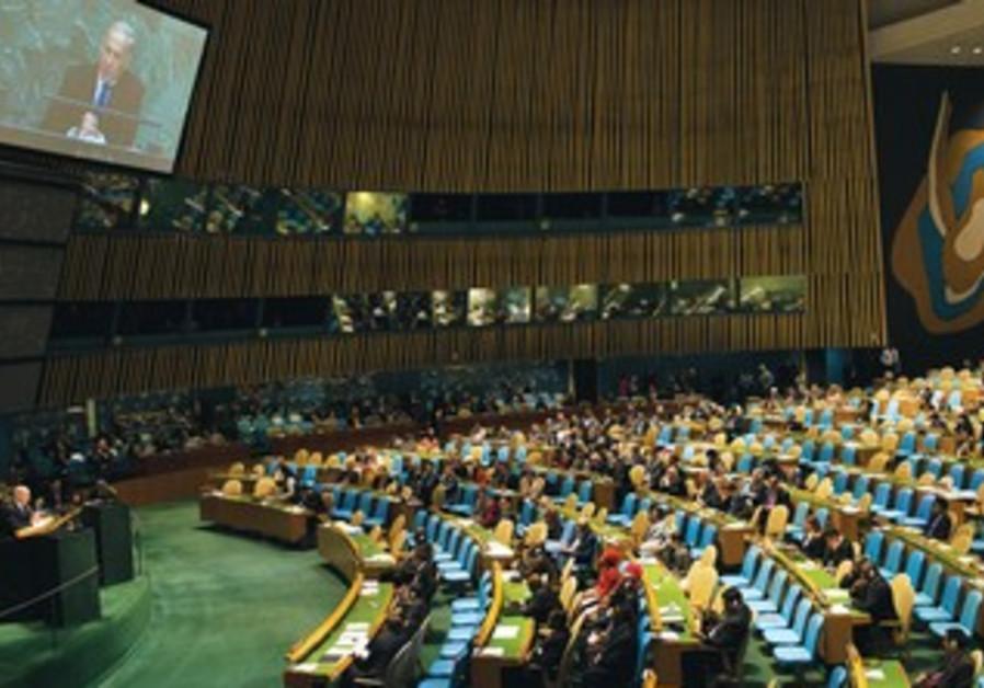 PM Binyamin Netanyahu at UN