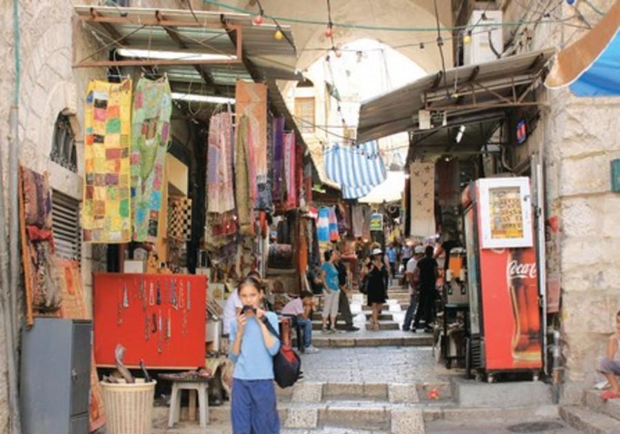 Bab El-Sissileh, or Chain Gate Street