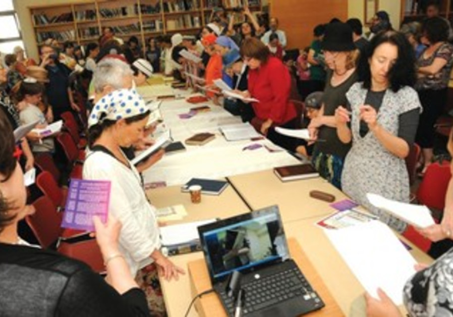 Students finish first Orthodox women Daf Yomi
