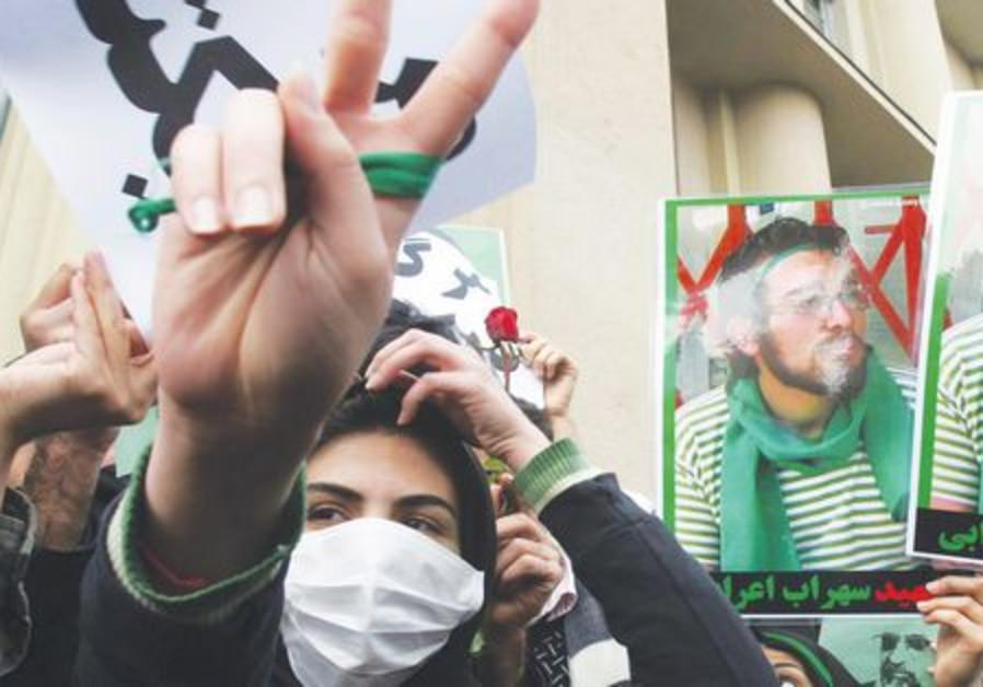 Crise : la rue iranienne accuse le régime