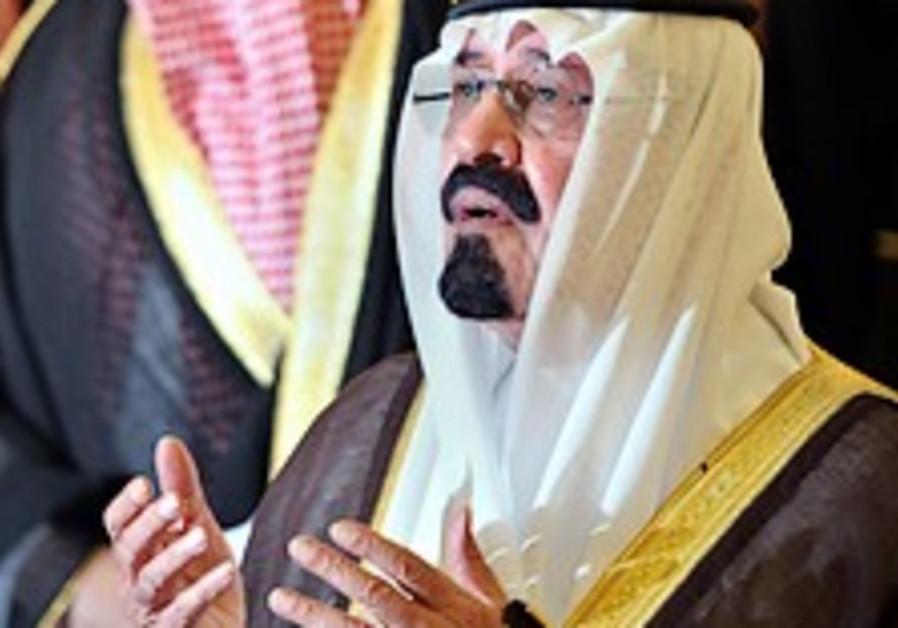 Arab Mini Summit Planned
