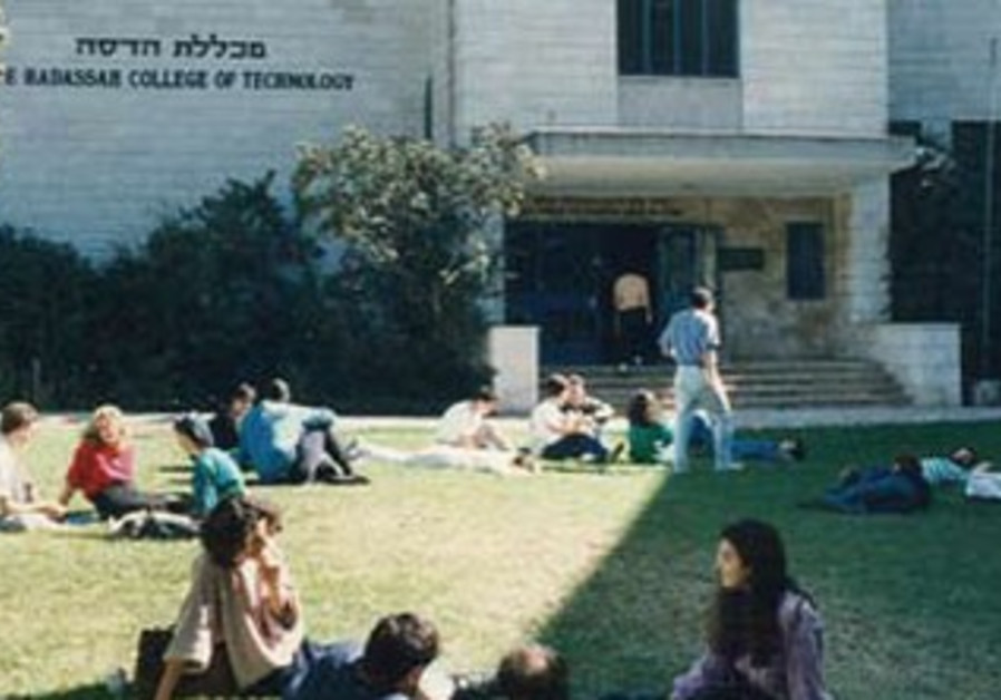 Hadassah College of Technology