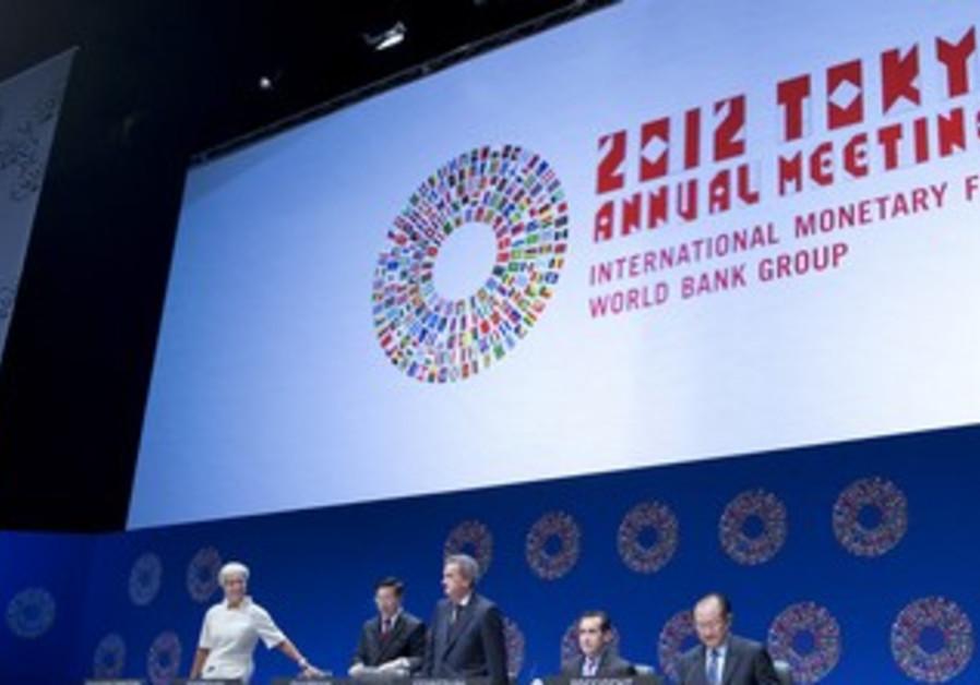 IMF annual meetings in Tokyo