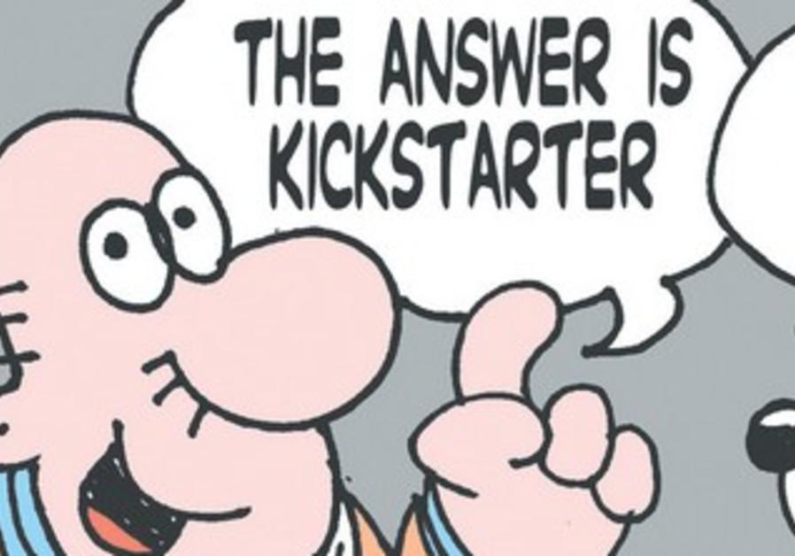 YAAKOV KIRSCHEN is using Kickstarter