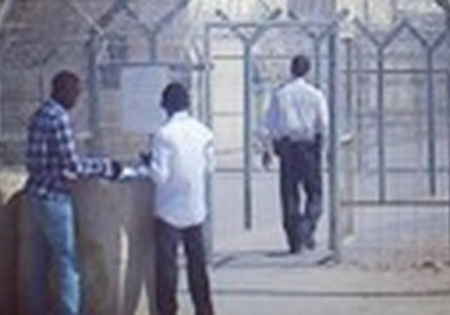 Detention center for migrants