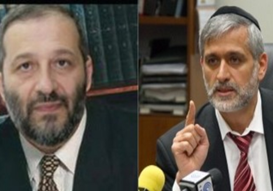 Ariyeh Deri and Eli Yishai