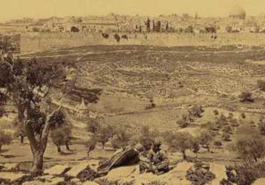 Sealed Gates of Jerusalem
