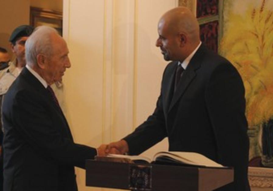 Peres and Jordan ambassador Obeidat
