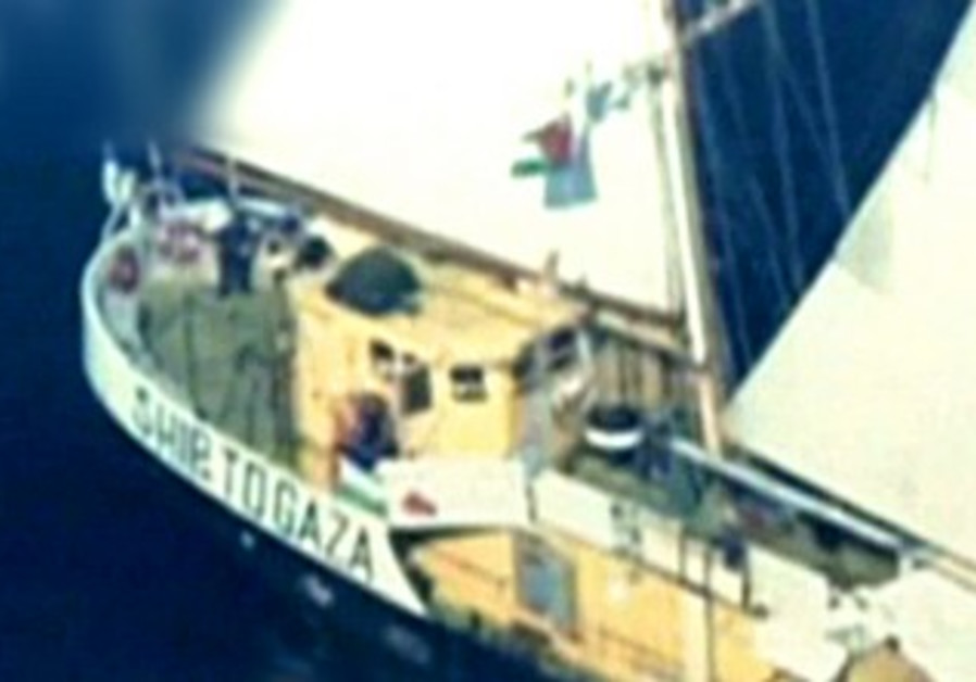 Navy boards Gaza bound ship