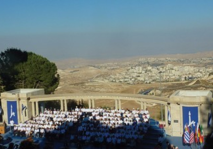 Students receive degrees at  Hebrew University
